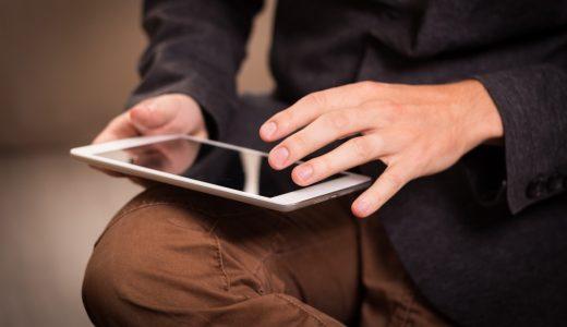 【検証】iPad Air 2はパソコンライクに使えるか?