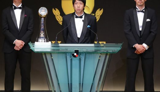 【Jリーグアウォーズ】2016年は川崎フロンターレの中村憲剛がMVPに!!最優秀ゴールはあのゴラッソ!!【動画あり】