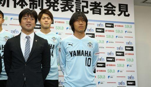 中村俊輔のジュビロ磐田移籍は必然だった?横浜F・マリノスのフロントがアマチュアレベルで笑えない。