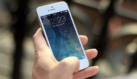 スマホ中毒から抜け出す | アプリ整理と5つの習慣