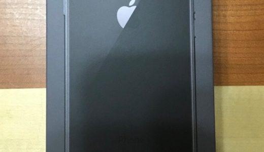 iPhone8(4.7インチ)に買い替えました!iPhone6s Plusよりもサイズがいい