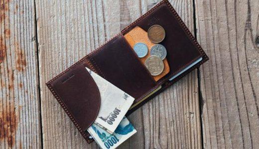 【僕らがほしい、キャッシュレス時代の理想の財布「PRESSo(プレッソ)」】を予約しました