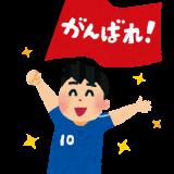 《速報》サッカーのリオデジャネイロ・オリンピック・日本代表メンバー発表!背番号も決定