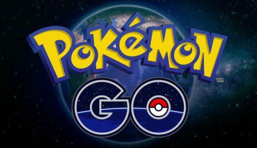 【Pokémon GO】ポケモンGOが国内配信を開始[ダウンロードリンクあり]