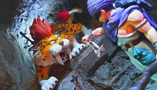 『ドラゴンクエストミュージアム』に行ってきたけどジオラマがメッチャ凄いぜ!
