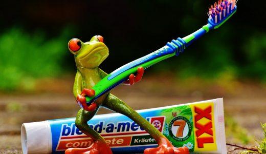 職場でPerfumeの曲を踊り狂いながら歯を磨いてる時に注意すべきこと