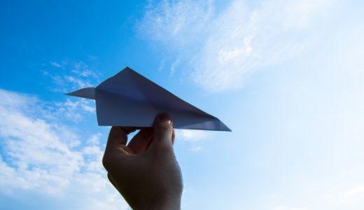 鳥人間コンテストは現実でも小説でもパイロットがウザいほうがウケる『イカロス・レポート』竹田真太朗