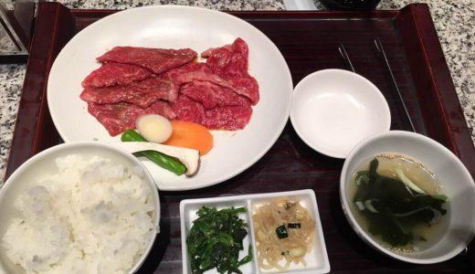堺正章プロデュース【炭火焼肉 An】SMAPの解散式が行われた焼肉店のお味は星3つでした。