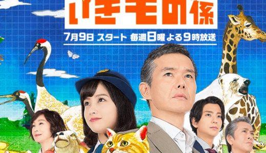 【夏ドラマ】2017年7月スタートの新ドラマまとめ一覧【キャスト、あらすじ】