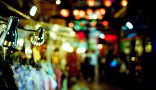 歌舞伎町のあの店に行ってみた【店舗紹介・体験談】