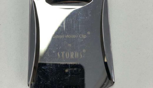 【ストラス】STORUSスマートマネークリップは最高のマネークリップだった!使い方やメリット・デメリットをもう一度紹介する
