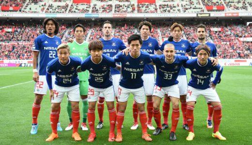 ポステコグルー新監督率いる横浜F・マリノスのハイプレス&ハイライン&ポゼッションサッカーが圧倒的に面白い