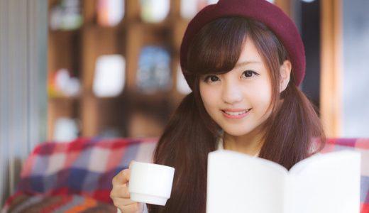 カフェで読みたいおすすめ小説【22作品】癒されるやさしい本をどうぞ!