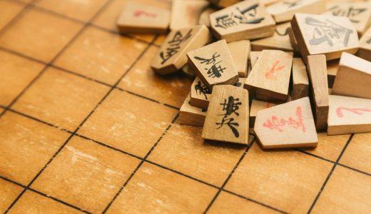 柚木裕子『盤上の向日葵』感想文|この将棋ミステリーの傑作は唐沢の目線で読むことをすすめたい!