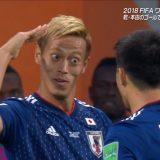 予想を覆して決勝トーナメント進出を果たした日本代表のグループリーグ採点【ロシアW杯・全選手・監督・奥さん・広子】