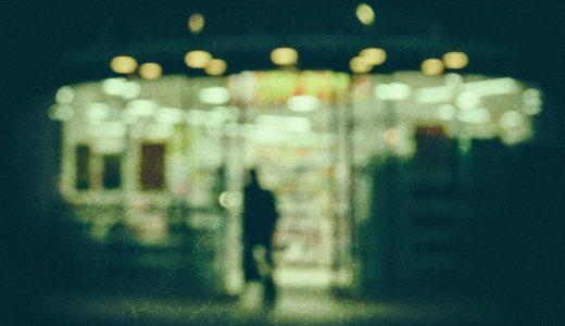 純粋で怪物的なマイノリティー主人公はコンビニで世界の正常な歯車となれるのか?『コンビニ人間』感想文|村田沙耶香