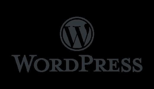 はてなブログからWordPress(ワードプレス)へ移行して運用するまでに参考になった記事