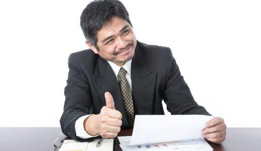 「絶対に働きたくない会社」の特徴を全て兼ね揃えた会社が今の業務委託先でござる