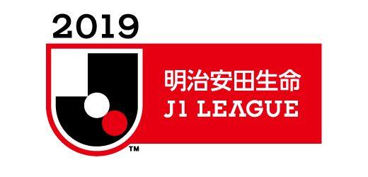 2019年のJ1優勝予想、ACL出場権争い、降格予想【Jリーグ】ストップ・ザ・川崎フロンターレは鹿島か?
